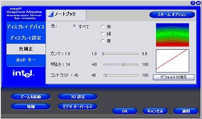 gma1.jpg